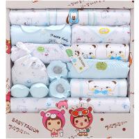 18件套春夏纯棉新生儿衣服套装初生婴儿礼盒满月宝宝服装用品