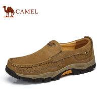 camel骆驼男鞋 夏季户外休闲鞋 真皮舒适套脚耐磨防滑底 磨砂皮鞋