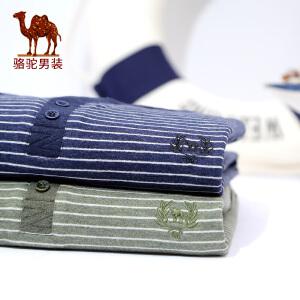 骆驼男装 夏季新款时尚V领花纱条纹短袖休闲男青年短袖T恤衫