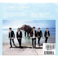 五月天-步步-自选作品辑CD( 货号:779944527)
