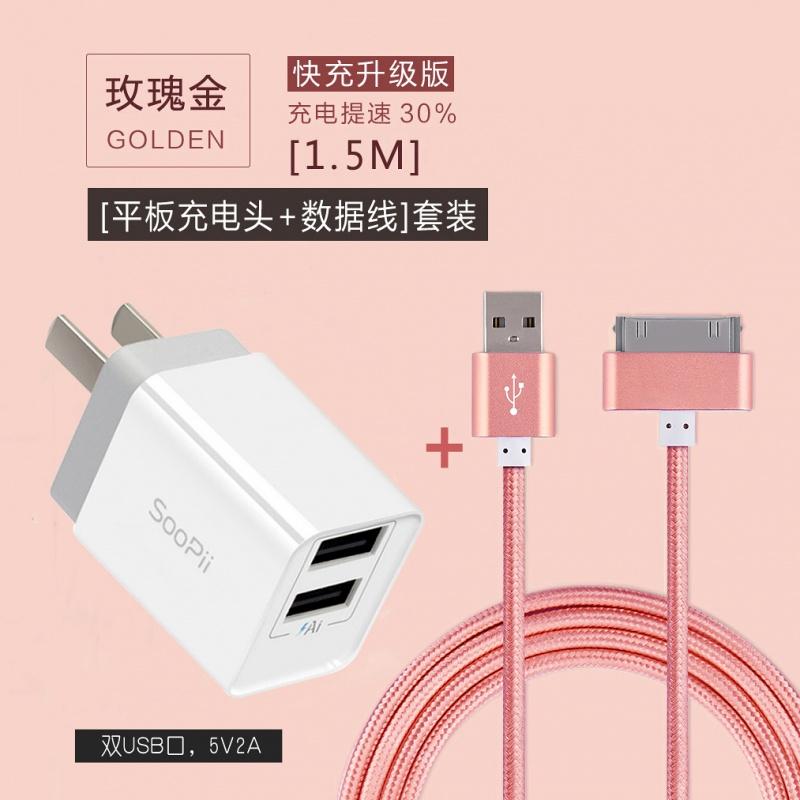 数据线 适用苹果ipad2数据线宽口iPhone4s老款pad充电器apid1平板iapd3代i 新品上新,多多惠顾
