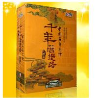佛教历史文化记录片 中国名寺高僧 千年菩提路 45集完整版 26DVD