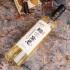 天顺安徽大别山特产大别山米酒系列【糯米金酒】 月子酒非红酒白酒