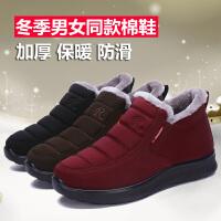 老北京布鞋男棉鞋冬季中老年加绒保暖妈爸棉靴软底防滑一脚蹬男靴