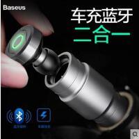 【支持礼品卡】BASEUS/倍思 BC车载蓝牙耳机开汽车无线迷你耳塞式点烟器USB车充