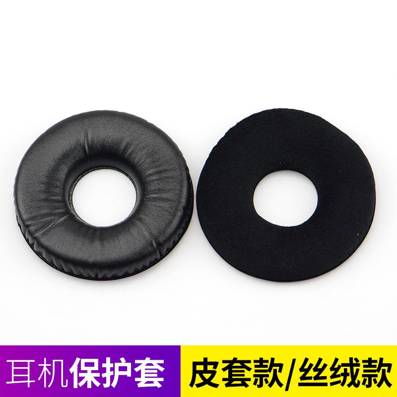 爱科技 AKG K121 K121S K141 MK II K142 HD 耳机套 海绵套 耳套 皮革款 黑色一对