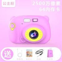 儿童照相机玩具可拍照打印迷你单反2500万带wifi小孩生日礼物
