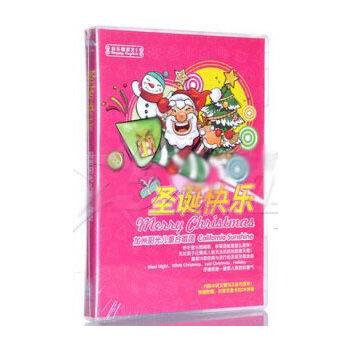 加州阳光儿童合唱团《圣诞快乐》 圣诞音乐 附中英文歌词本 CD 【100%正版光盘光碟不是图书!送董明珠说管理在线课程4小时和好父母决定孩子一生在线课程5小时】