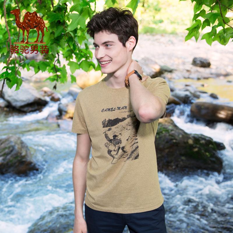 骆驼男装 夏季新款印花微弹修身纯色圆领男青年短袖T恤衫