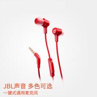 JBL E15入耳式通话耳机手机耳塞通用麦克风