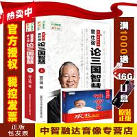 教师如何写导学案 田宏忠 天津教育出版社 9787530966525