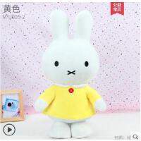 娃娃公仔玩偶女生可�坌⊥米硬寂寄型�女童布娃娃米菲兔毛�q玩具