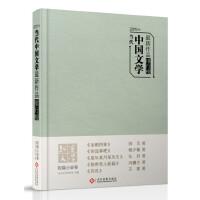 2015年当代中国文学最新作品排行榜 短篇小说卷