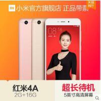 【支持礼品卡】Xiaomi/小米 红米手机4A 超长待机超薄迷你学生机智能机老人机