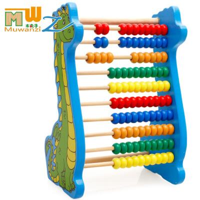 木丸子 木制玩具串珠绕珠早教儿童恐龙计算架 益智玩具