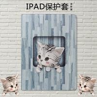苹果ipad2保护套ipad4超薄ipad3平板MC769CH/A MC979CH/A皮