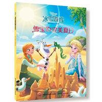 雪宝的完美夏日 迪士尼 人民邮电出版社 9787115392022【正版品质,售后无忧】