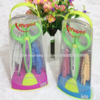法国马培德Maped 花边剪刀套装 5种花边手工剪刀 儿童塑料剪刀ZZ