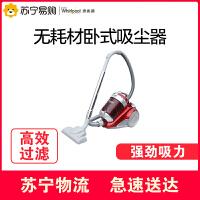【苏宁易购】惠而浦(Whirlpool)无耗材卧式吸尘器WVC-HT1603K 大吸力 多附件