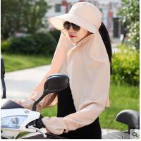 帽子女韩版太阳帽遮披肩一体防晒遮阳帽脸防紫外线骑电动车服可礼品卡支付