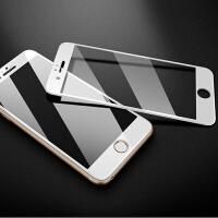 iPhone7钢化膜苹果8plus手机5D全屏覆盖全包防摔七蓝光7P水凝