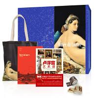 卢浮宫艺术盒子 (蒙娜丽莎 西方艺术 把卢浮宫800年精华装进一只盒子,用传世艺术珍宝点亮你的生活)