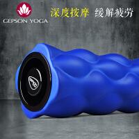 杰朴森泡沫轴肌肉放松按摩滚轴keep健身瑜伽柱筋膜普拉提滚筒