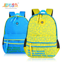 阳光8点韩版潮书包小学生2-3-4-5年级男女儿童旅行背包