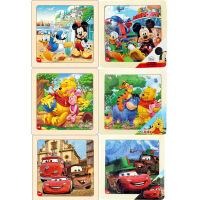 迪士尼拼图玩具 9片木制框拼六合一(米奇2666+米奇2685+维尼2668+维尼2687+赛车2673+赛车2692