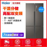 Haier/海尔 BCD-470WDPG 470升对开门冰箱 变频十字对开门冰箱 风冷无霜 干湿分储 双循环