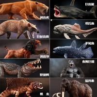 儿童仿真动物玩具邓氏鱼巨齿鲨猛犸象剑齿虎