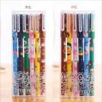 可爱卡通中性笔创意水性笔 黑色签字笔韩国文具 星空6支装水笔
