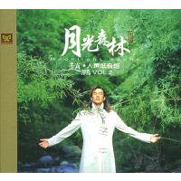原装正版涂鸦唱片赵鹏人声低音炮2月光森林1CD发烧碟片