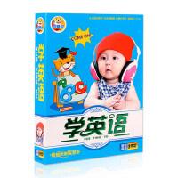 正版新品幼儿童宝宝启蒙早教dvd 学英语DVD 高清视频教材光盘碟片