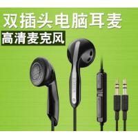 【支持礼品卡】Edifier/漫步者 K180电脑耳机笔记本耳塞台式YY语音带麦克风长线