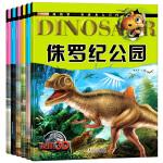 恐龙书籍3-6岁图书儿童百科全书小学生十万个为什么小学版百问百答儿童绘本动物科普小学生物课外书籍幼儿恐龙绘本恐龙大百科