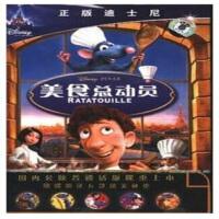正版儿童动画片dvd光盘美食总动员迪士尼儿童电影DVD9碟片