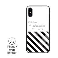 iPhone苹果x/7plus/6s/8手机壳潮牌白色简约男款全包硅胶软边防摔