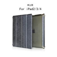 苹果ipad2保护套lpad壳子iapd皮paid全包边apid休眠lpod3爱派ipd