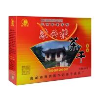【江苏高邮馆】高邮特产陈西楼 界首茶干 880克 礼盒装 包邮