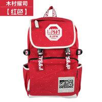 2018新款木村耀司书包中学生双肩包男女韩版潮学院风旅行包电脑包帆布背包