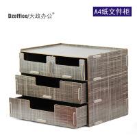 D024创意3层A4A5抽屉式木质桌面文件具收纳储杂物盒柜大号