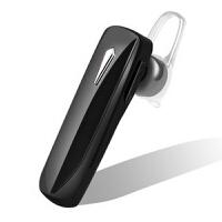 【包邮】 蓝牙耳机 商务蓝牙耳机 通用音乐无线蓝牙耳机 蓝牙4.1 中文语言提示 苹果 三星 华为 小米 魅族 荣耀