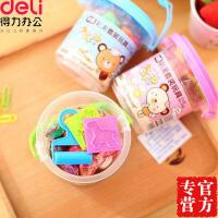 【得力专营】得力7022彩色橡皮泥套装 含模具12色彩泥 学生儿童手工泥玩具无毒