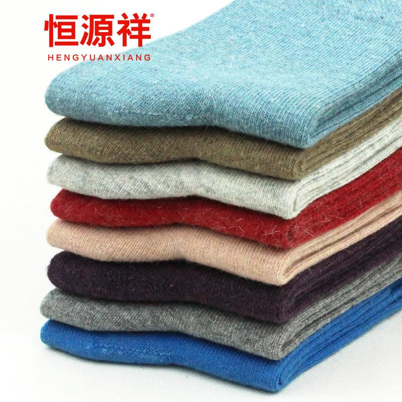 恒源祥 兔羊毛袜子 女士 冬季加厚 保暖袜 5双装 兔毛女袜 少女袜 2271新品上新 满58元包邮