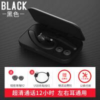 无线蓝牙耳机耳塞挂耳式单耳商务开车运动华为vivo通用 黑色 标配