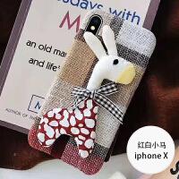 卡通苹果X手机壳新款6s可爱女款xr防摔iPhone8plus时尚格子xs max日韩7p冬款个性创 iphoneX
