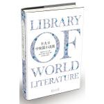 卡夫卡中短篇小说集(世纪文学经典)(20世纪不可思议的灵魂,与普鲁斯特、乔伊斯比肩的现代主义文学先驱,影响米兰・昆德拉