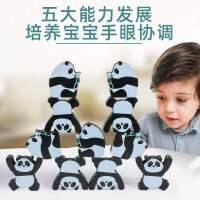 木制熊猫大力士平衡玩具儿童积木拼装叠叠乐智力早教益智手眼协调