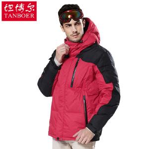 坦博尔 秋冬新款羽绒服 男短款加厚大码户外运动羽绒服TA7331